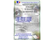 Katalog on-line - Biblioteka Publiczna Gminy Halinw